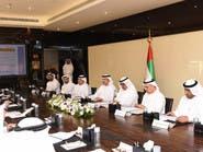 الإمارات تعفي المتأخرين في التسجيل بالضريبة من الغرامات