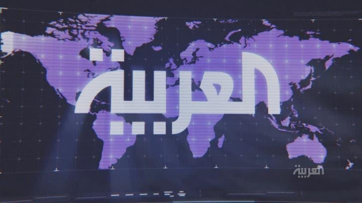 العربية شاهدة على سقوط أنظمة وظهور أخرى