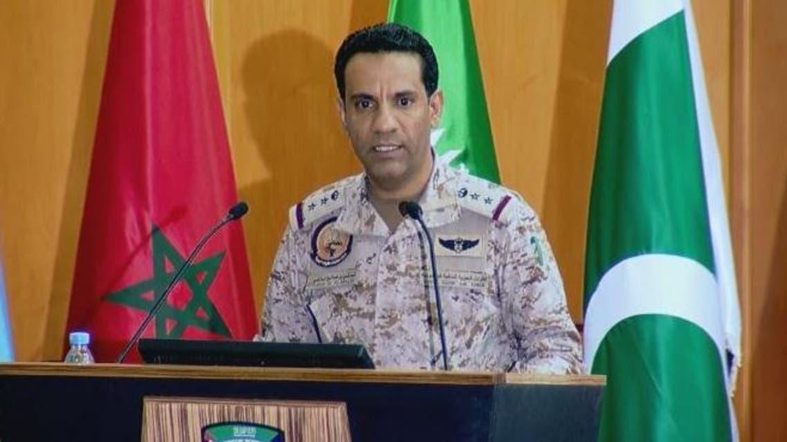 مؤتمر صحافي للمتحدث ياسم تحالف دعم الشرعية في اليمن