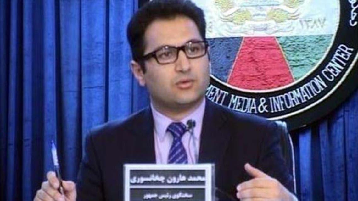 واکنش افغانستان به اعلام آمادگی طالبان برای گفتگوهای صلح با امریکا