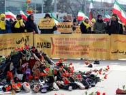 """""""وابل أحذية"""" انتظر وزيراً إيرانياً باجتماع أممي في جنيف"""
