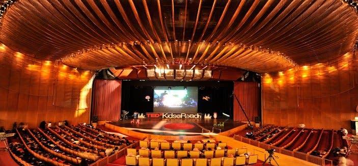 مسرح مركز الملك فهد الثقافي