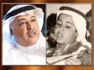 مساعد وزير دفاع السعودية..قصة انفصال والديه ورحلة نجاحه