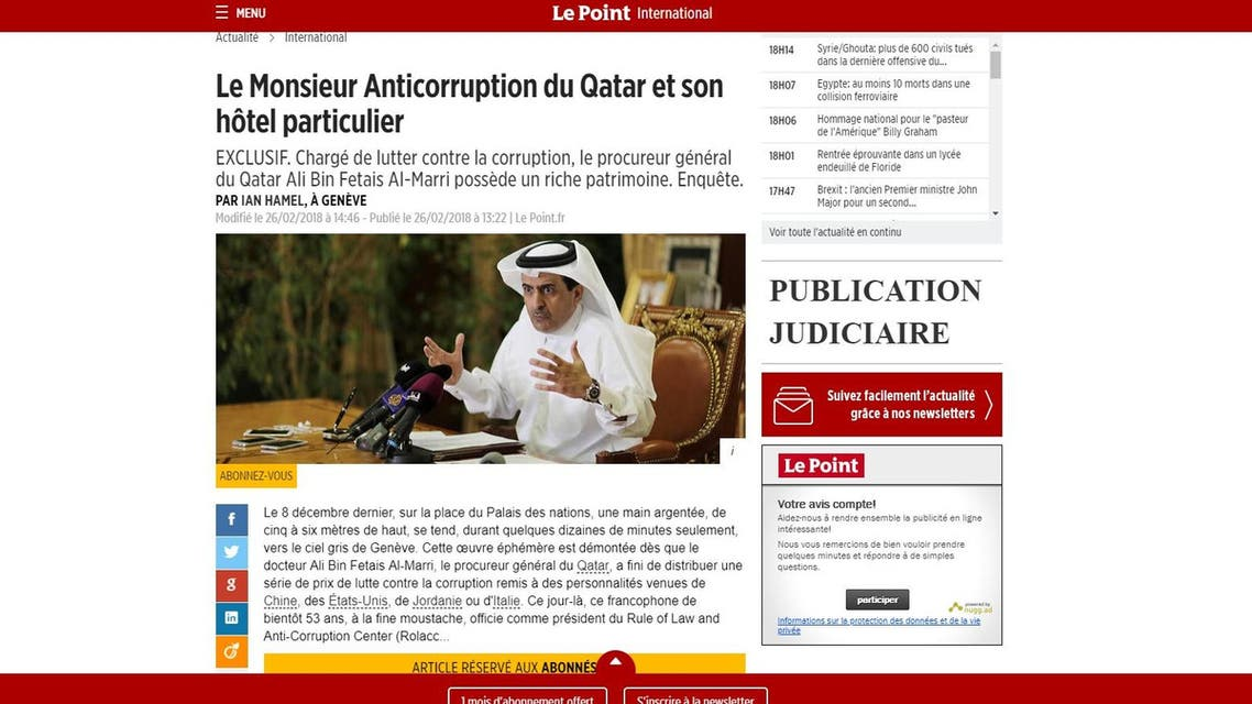 French magazine Le Point raises doubts over Qatari attorney-general's wealth