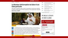 Le Point raises doubts over Qatari attorney-general's wealth