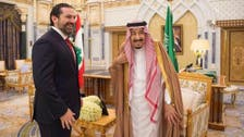 Lebanon PM Hariri meets with Saudi King Salman