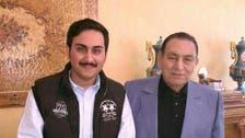 Picture surfaces of Egypt's Hosni Mubarak, shunning rumors of ill-health