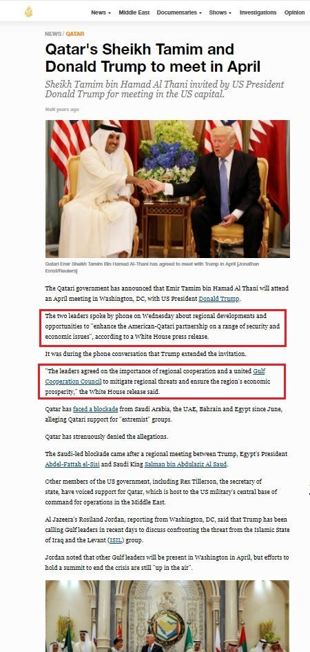 Al Jazeera's report on qatar emir