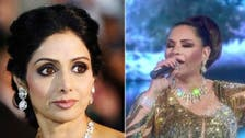 Emirati diva Ahlam: 'Muslims should not ask God's mercy for Sridevi'