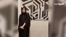 شاهد فيديو هذه السعودية حتى النهاية ستبهرك بفنها الغريب