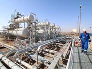 العراق يستأنف بيع نفط البصرة في بورصة دبي للطاقة