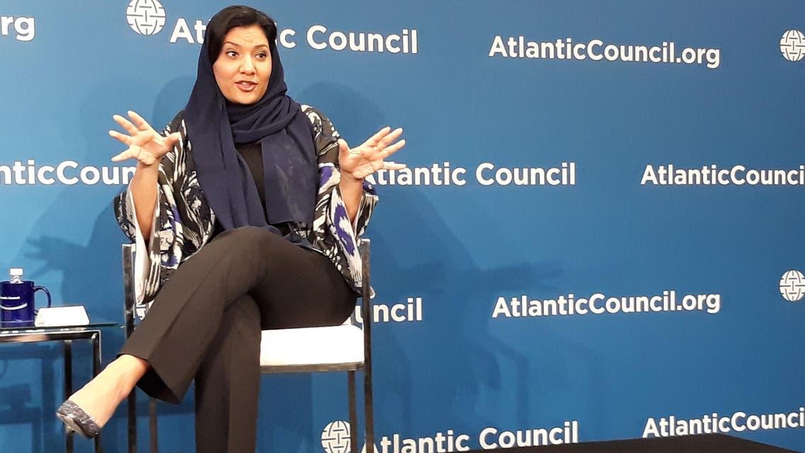 Princess Reema bint Bandar al-Saud speaks on February 28, 2018 at the Atlantic Council in Washington DC. (AFP)