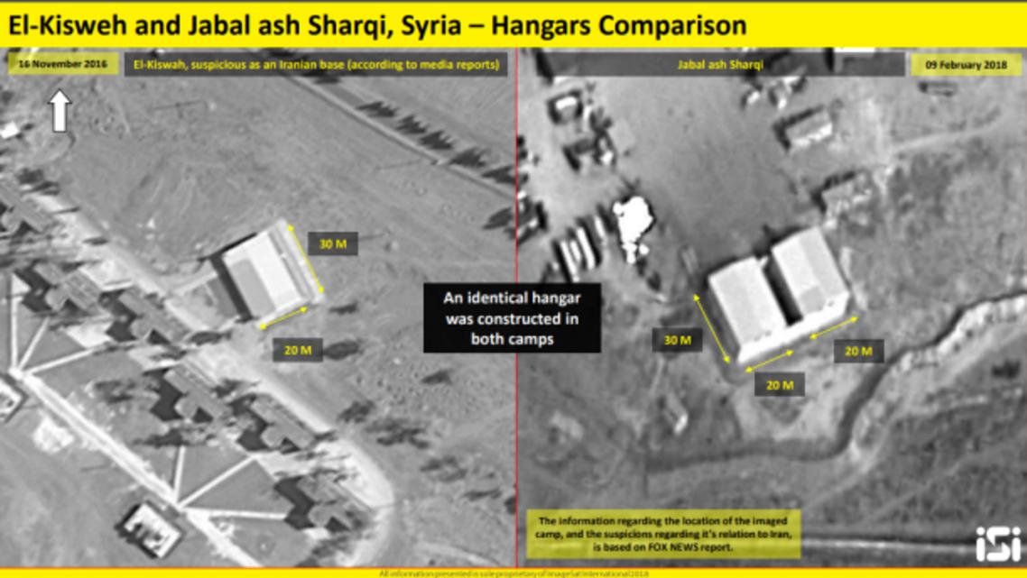 قاعدة إيرانية جديدة قرب دمشق