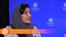 Saudi Princess Reema: Sports not just about athletes, but economic empowerment