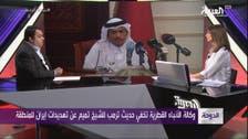 """قطری نیوز ایجنسی کا کارنامہ: ٹرمپ اور تمیم کے بیچ """"ایرانی خطرے"""" کا موضوع نظر انداز"""