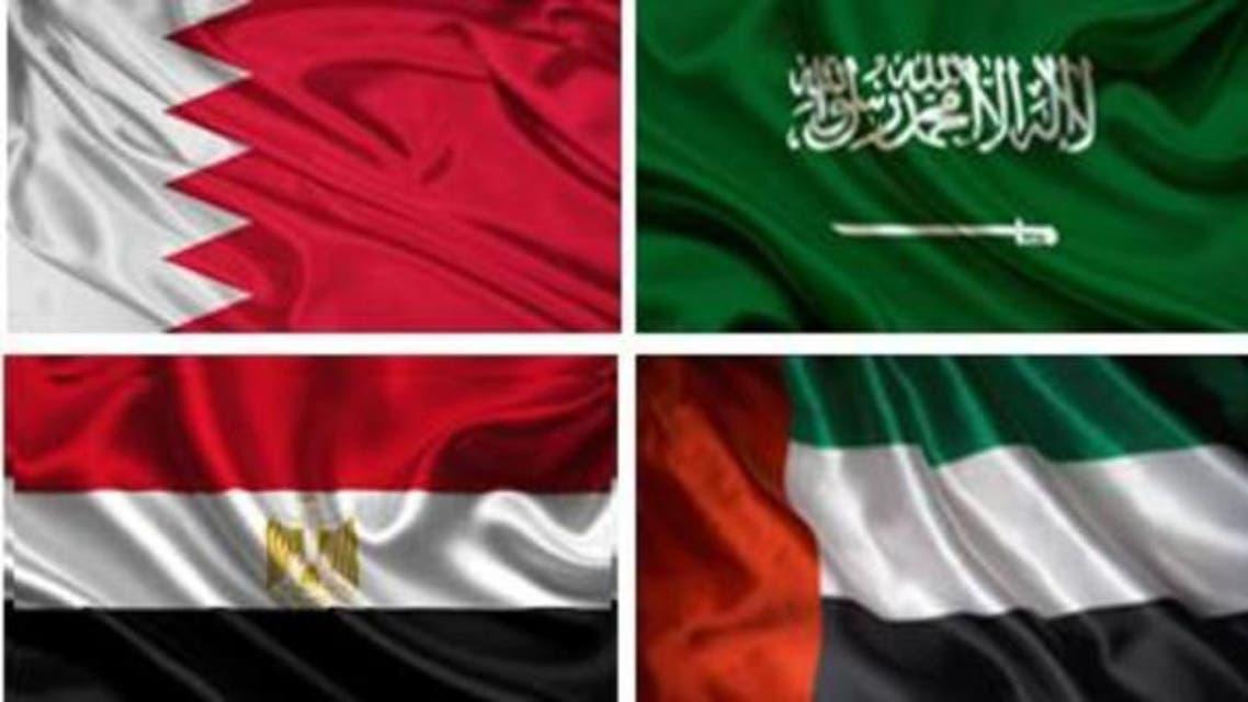 كشورهای عربی تحريم كننده قطر
