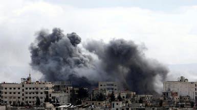 أميركا: الهدنة الروسية في سوريا سخرية
