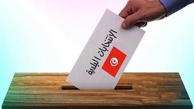 تونس.. جدل بعد منع رموز بن علي من مراقبة الانتخابات