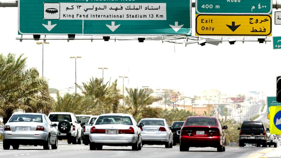 السعودية سيارات ازدحام