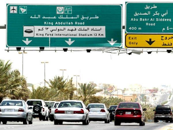 12 مليون مركبة بالسعودية تستهلك مليون برميل وقود يوميا