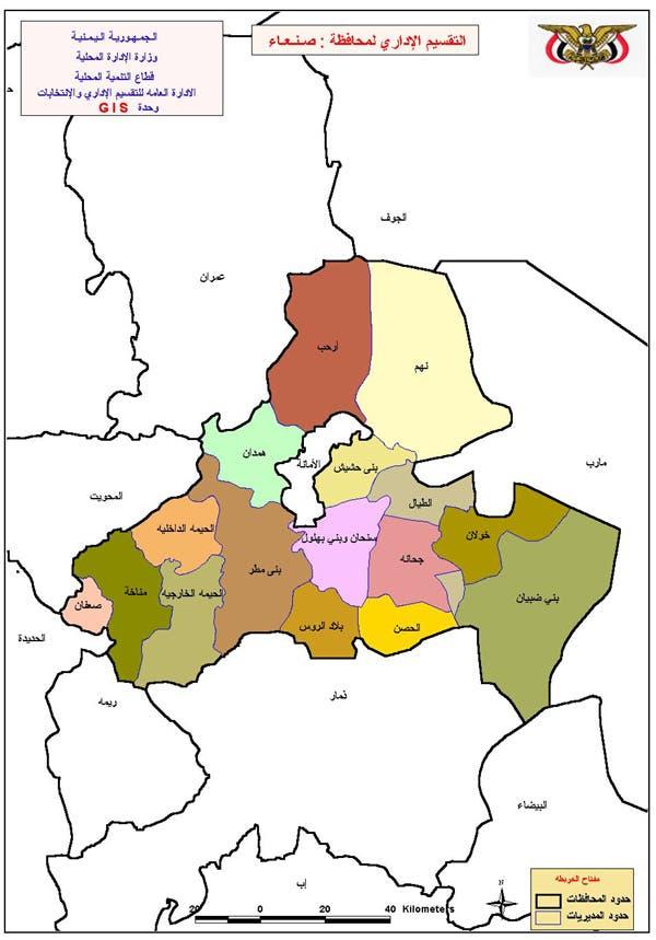 خريطة محافظة صنعاء وموقع مديرية أرحب فيها