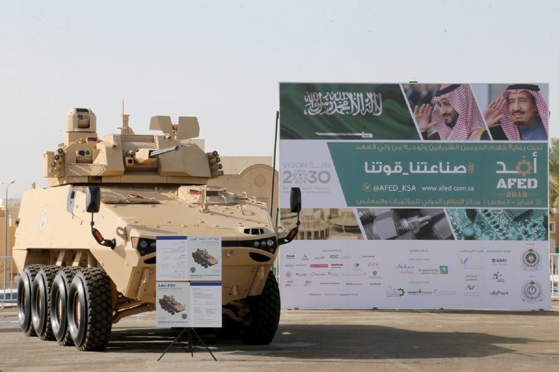 معدات لدى القوات السعودية