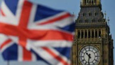 السعودية وبريطانيا.. خطط تحول اقتصادي لتغييرات جذرية