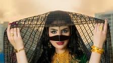 ماذا تعرف عن برقع المرأة الإماراتية؟