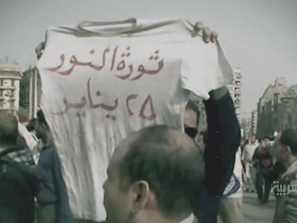 العربية دائماً.. شاهدة على العصر