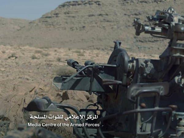 الجيش اليمني ينتزع مواقع استراتيجية جديدة شرق صنعاء