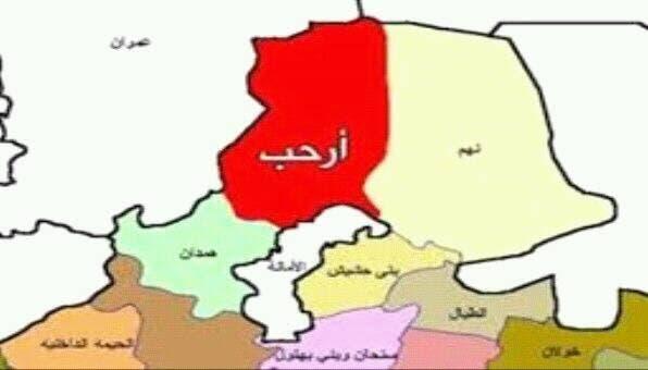 خريطة مديريات محافظة صنعاء