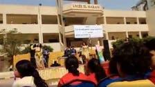 """فيديو.. راقصتان داخل مدرسة مصرية و""""التعليم"""" تحقق"""