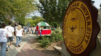 مقتل شخصين بإطلاق نار في جامعة سنترال ميشيغن الأميركية