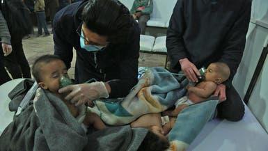 """أميركا تطلب تشكيل لجنة تحقيق جديدة في """"كيمياوي سوريا"""""""