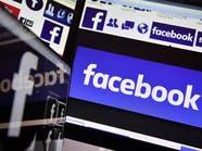 فيسبوك.. قصة نجاح تاريخية والبدايات الهزيلة قبل 15 عاما