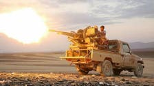 الجوف: یمنی فوج کا حوثیوں کے تزویراتی عسکری کیمپ پر کنٹرول