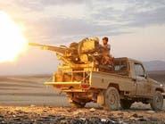 الجيش اليمني يحقق نقلة نوعية في معركة استعادة صنعاء