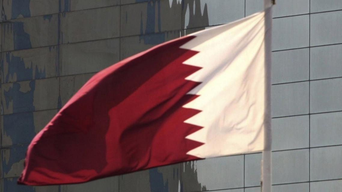 علم قطر 3