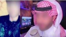 سعودی عرب: بچوں کو ہراساں کرنے کے الزام میں ایک شخص گرفتار