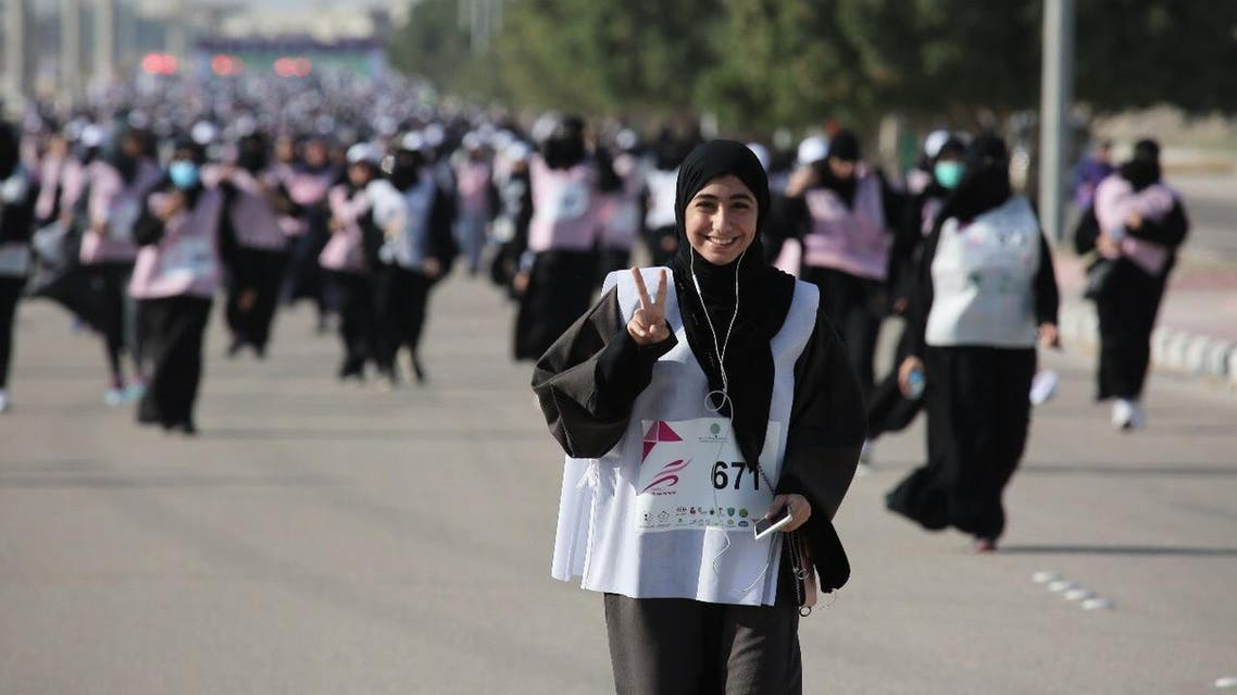 Women in Saudi Arabia participate in al-Ahsa Runs marathon (Supplied)