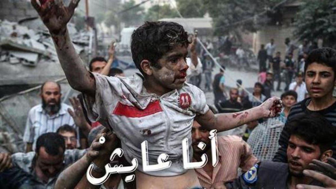فریاد غوطه شرقی: من زندهام