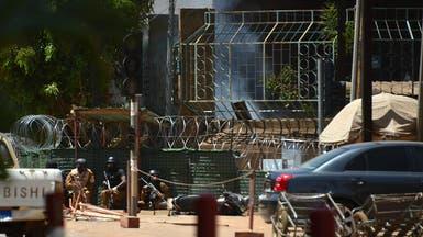 مجلس الأمن يدين هجوم بوركينافاسو الوحشي والجبان