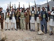 ضربة مجهولة تقتل مدنيين بأفغانستان..والأمم المتحدة تحقق