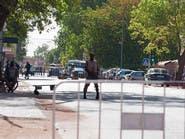 جماعة تابعة للقاعدة في مالي تتبنى هجومي بوركينا فاسو