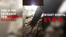 WATCH: Video shows maternity hospital in Ghouta destroyed after shelling