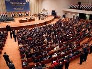 برلمان العراق يصوت على إعادة كامل العد والفرز يدويا