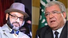 لماذا اعتذر وزير داخلية لبنان لممثل مسرحي؟