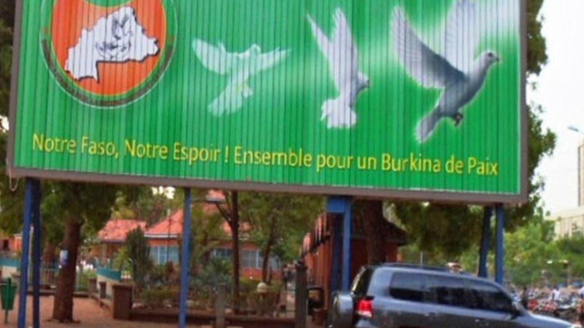 شورای امنیت حملات در بورکینافاسو را محکوم کرد