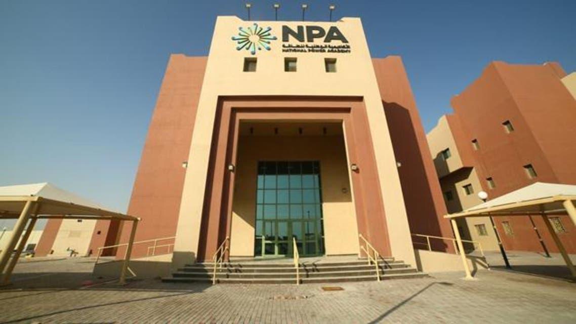 npa provided