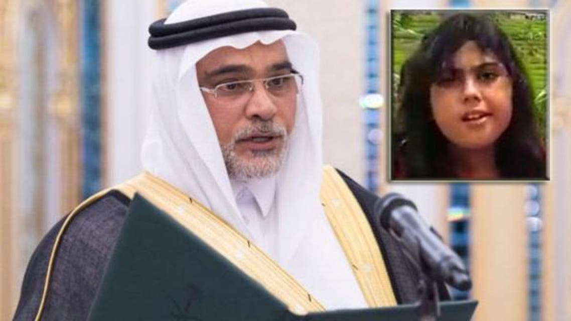 سفير السعودية في إندونيسيا أسامة الشعيبي وفي الإطار الطفلة هيفاء